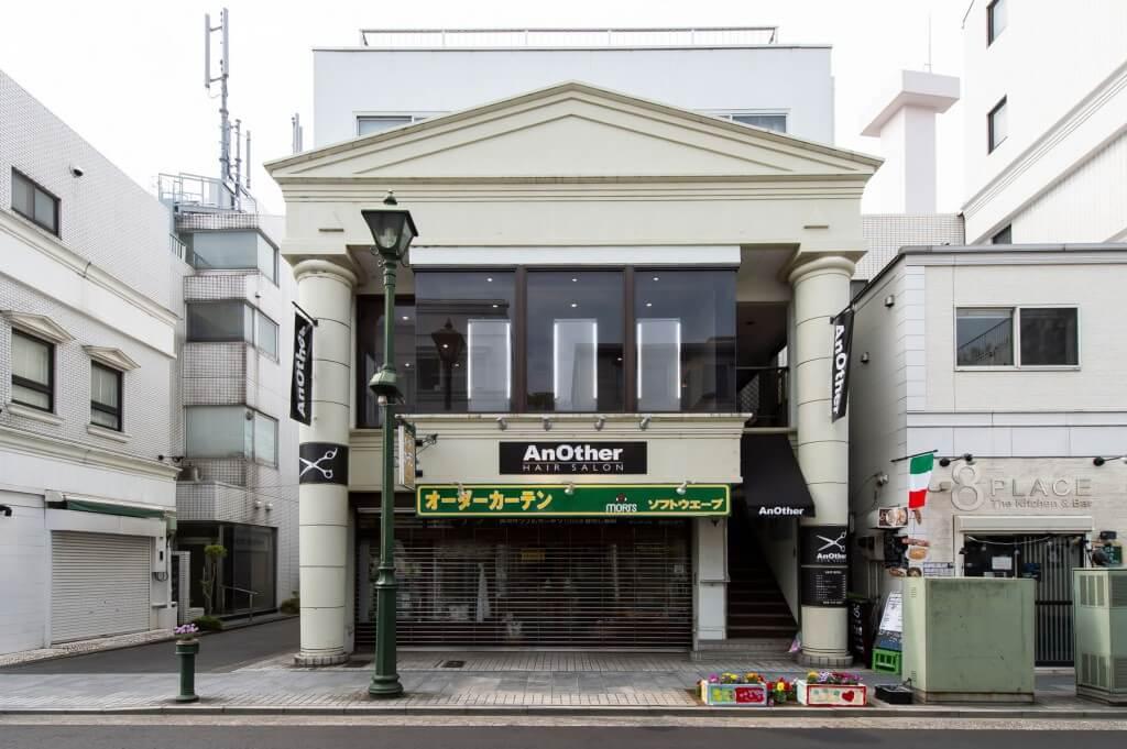 AnOther / Kanagawa