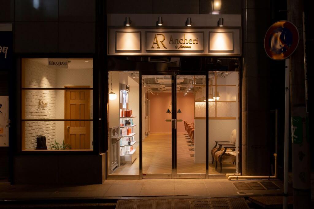 Ancheri by flammeum 戸塚店 / Kanagawa