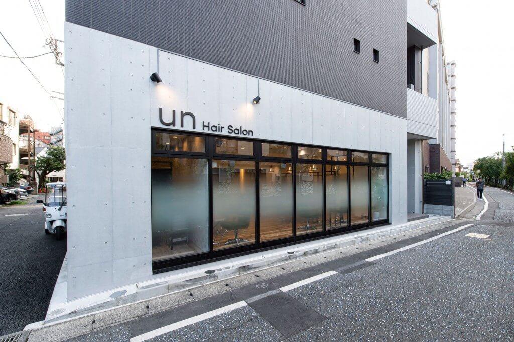 un / Kanagawa