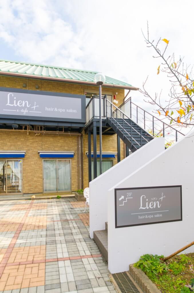 e-style Lien / Aichi
