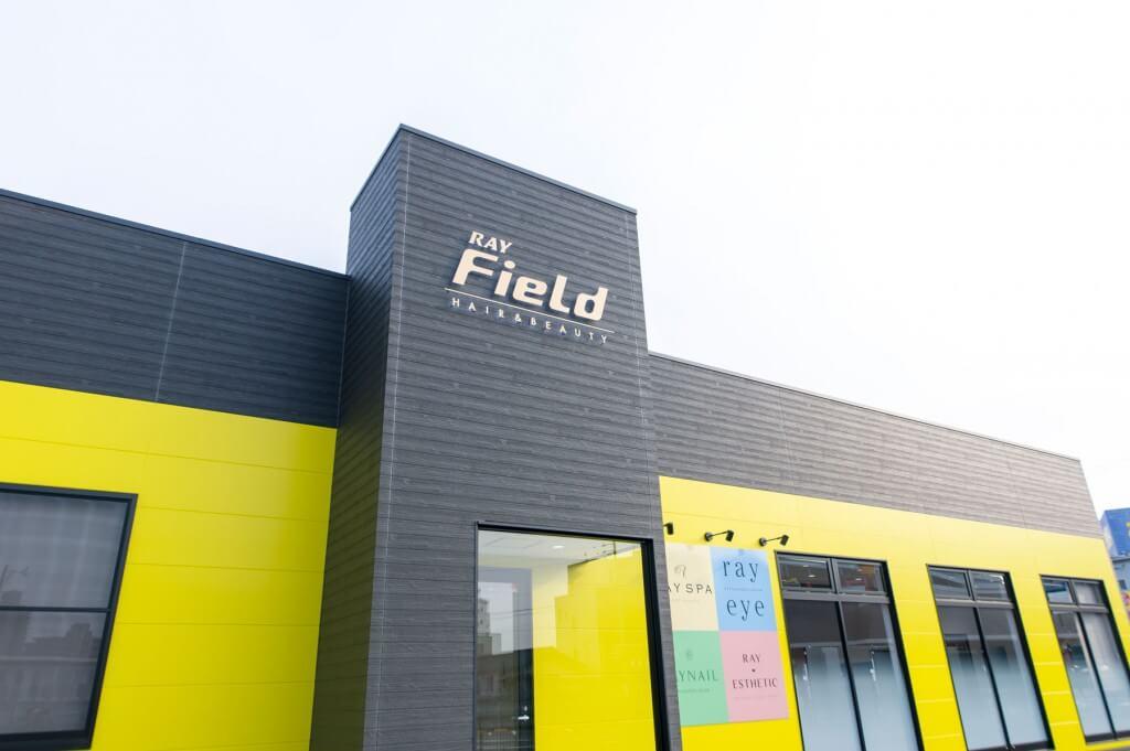 RAY Field 多治見店 / Gifu