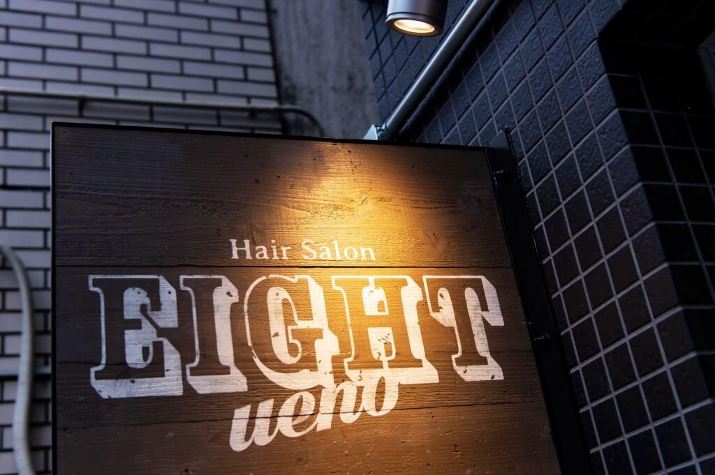 EIGHT ueno / Tokyo