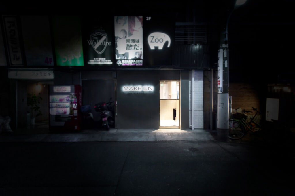 MAKE ON / Tokyo