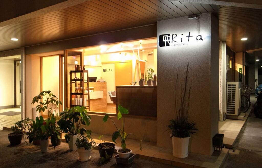 Rita / Fukuoka