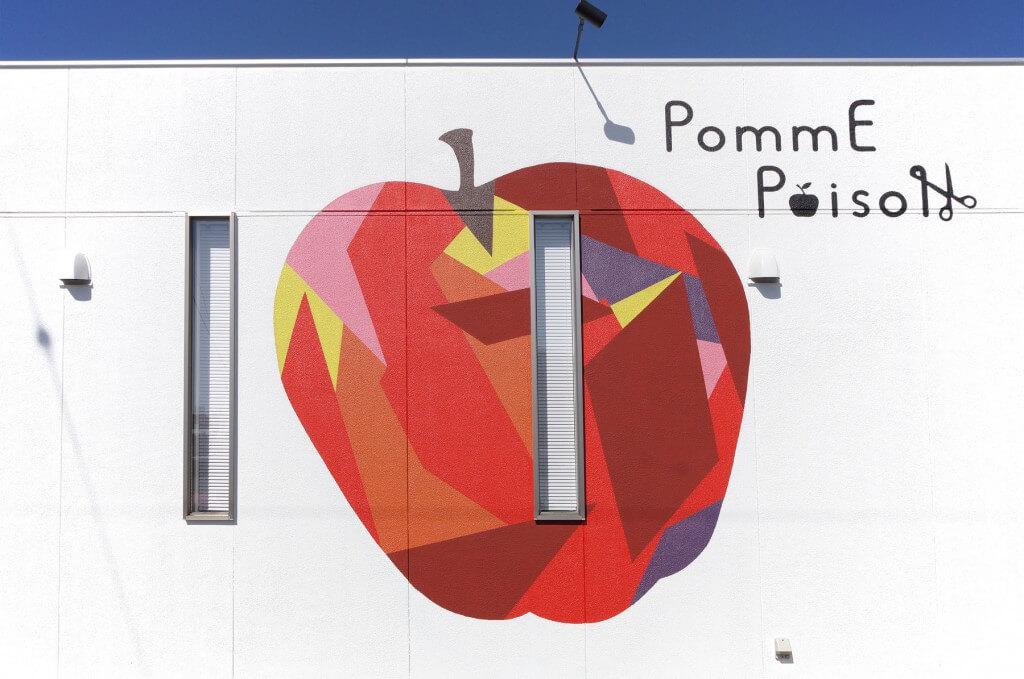PommE PoisoN / Toyama
