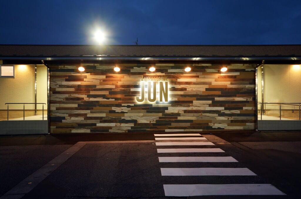 ZAKKA&COSME JUN (facade) / Toyama