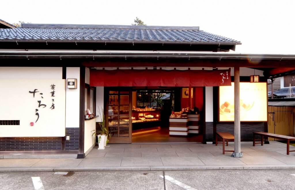 茶菓工房たろう / Ishikawa