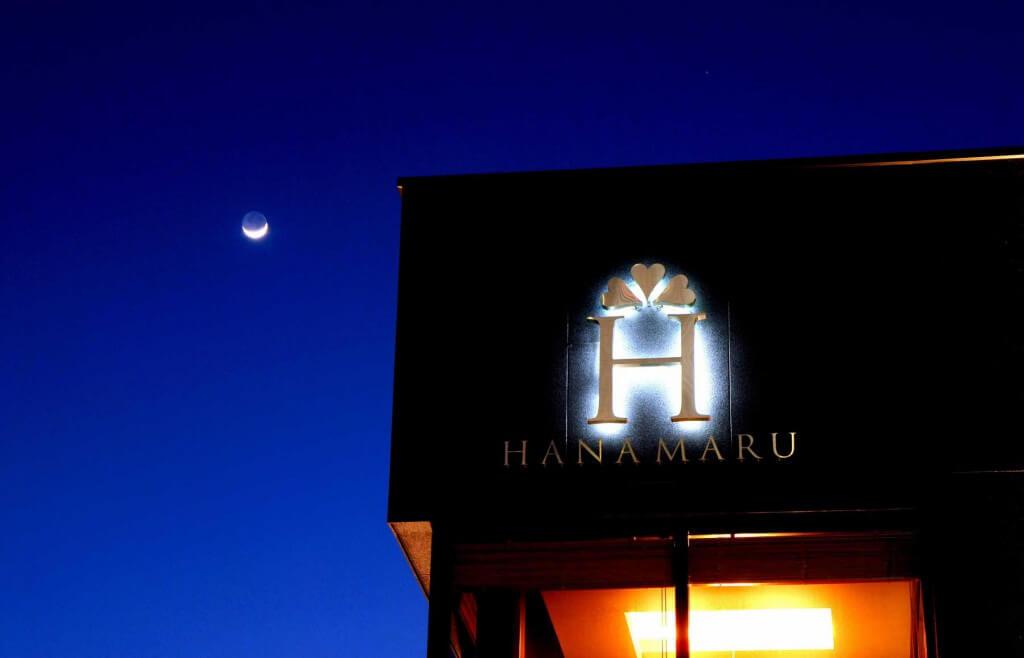 HANAMARU / Ishikawa