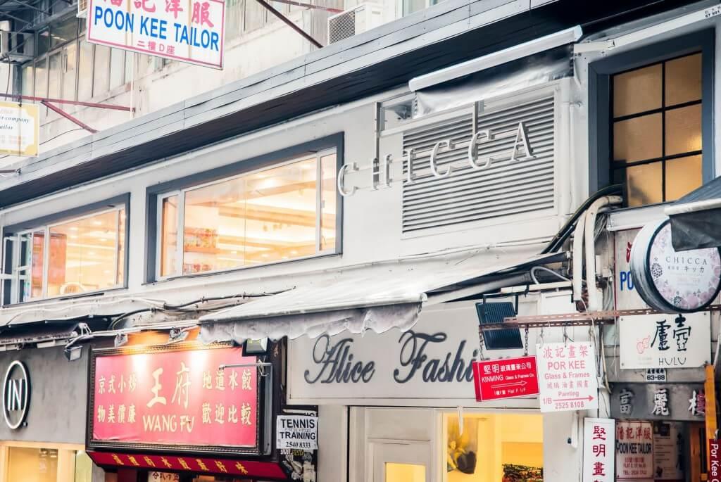 CHICCA Wellington St Branch / Hong Kong