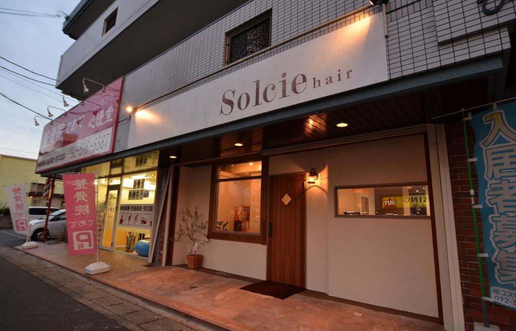 Solcie hair / Fukuoka