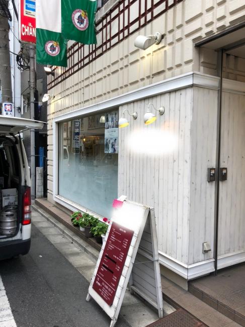 Lutia様 池袋店 OPEN!