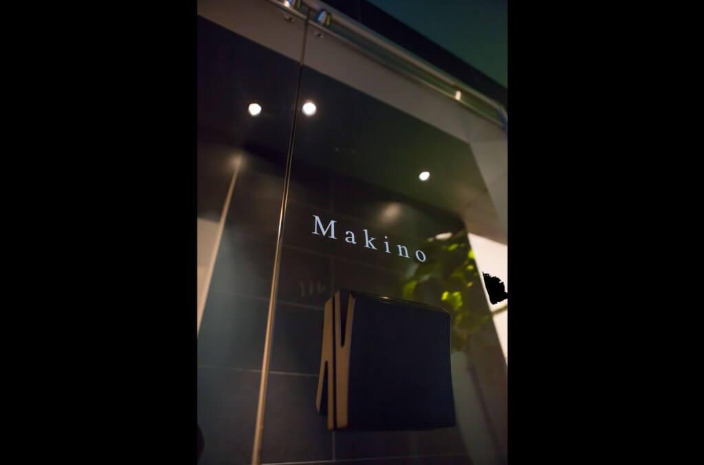 Makino / Ishikawa