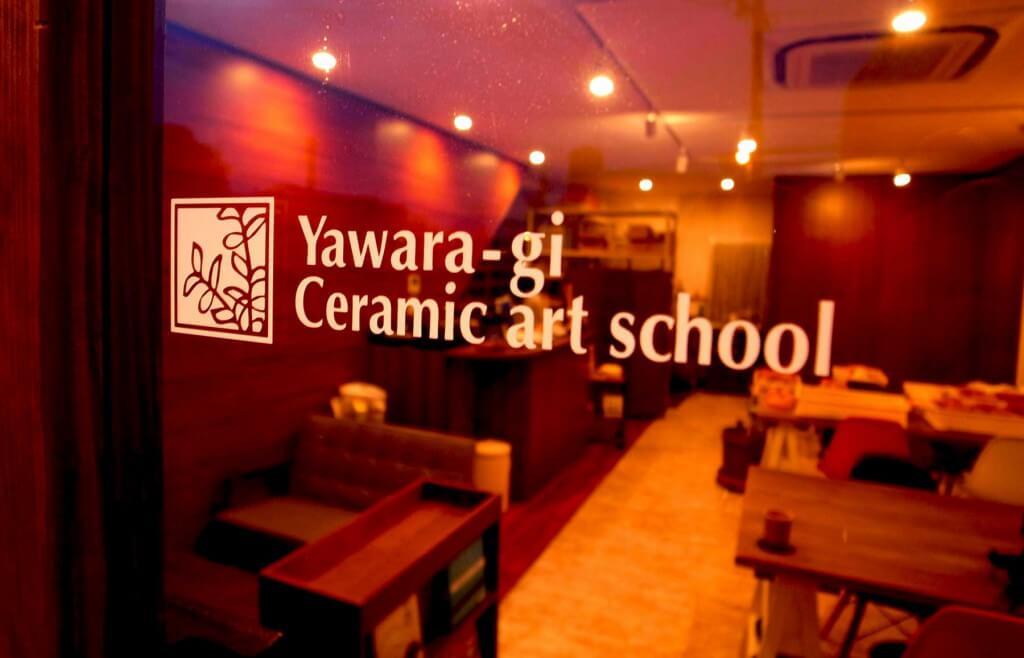 Yawara-gi / Fukuoka