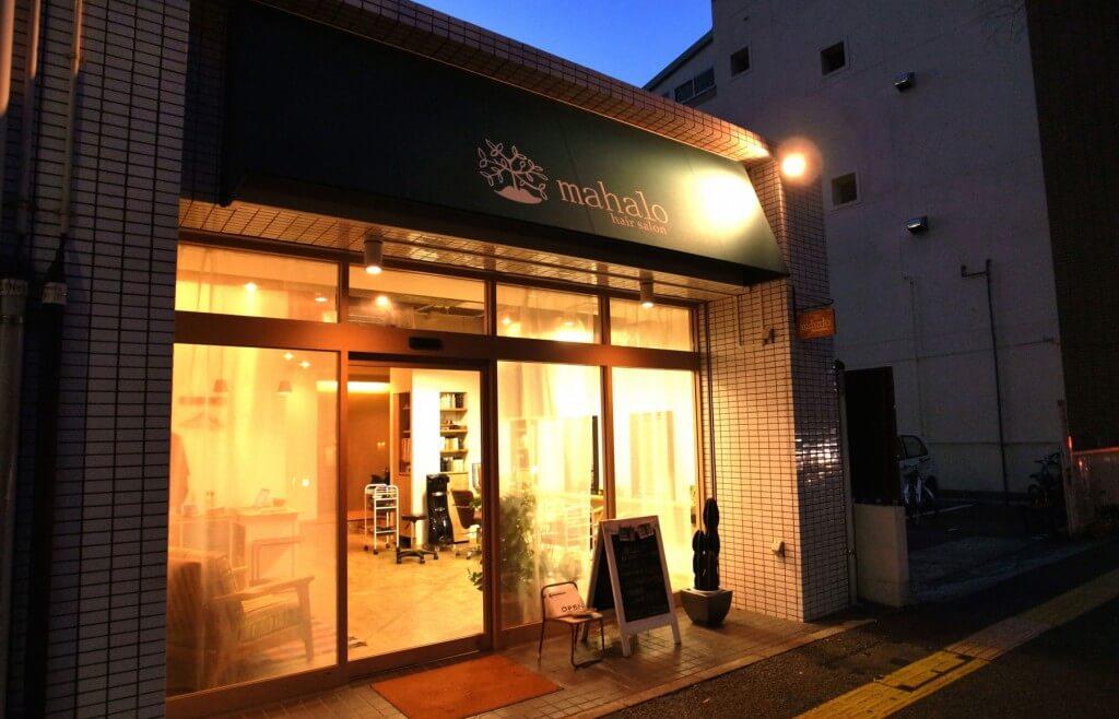 mahalo / Fukuoka