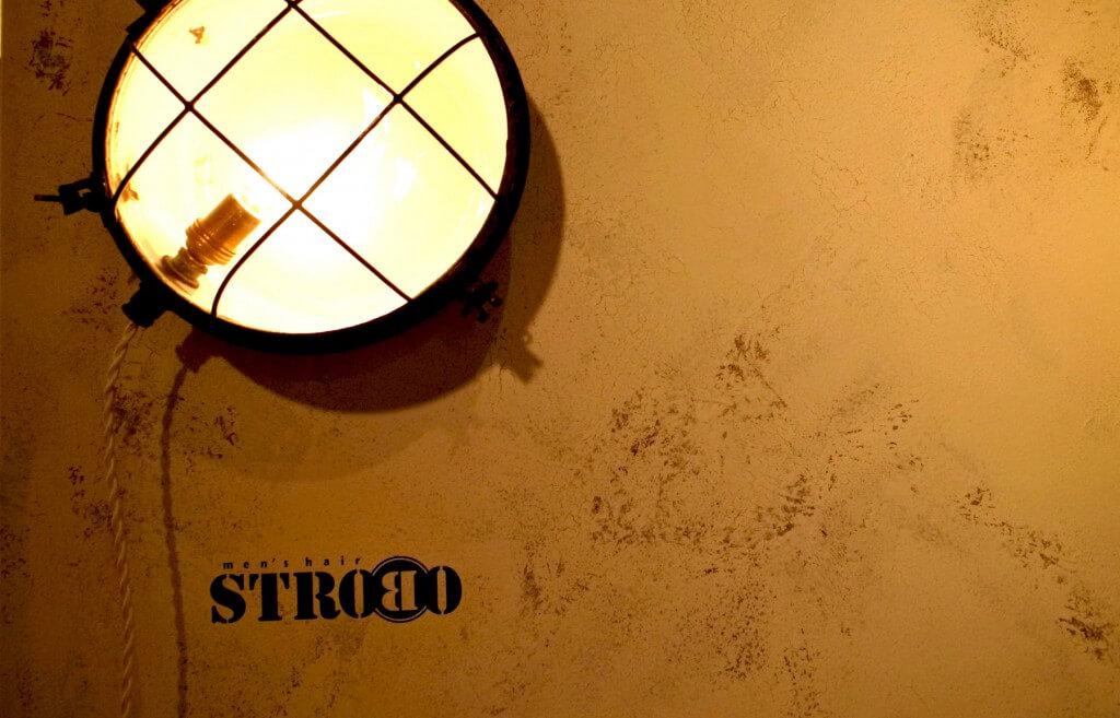 STROBO / Kumamoto