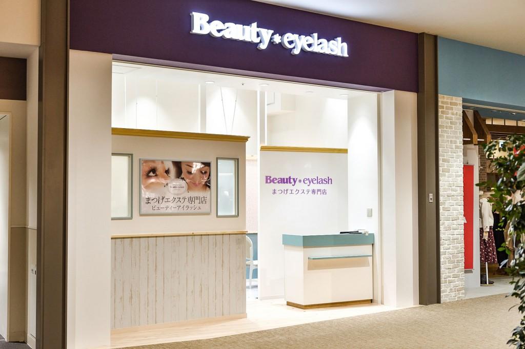 Beauty eyelash ららぽーと和泉店 / Osaka