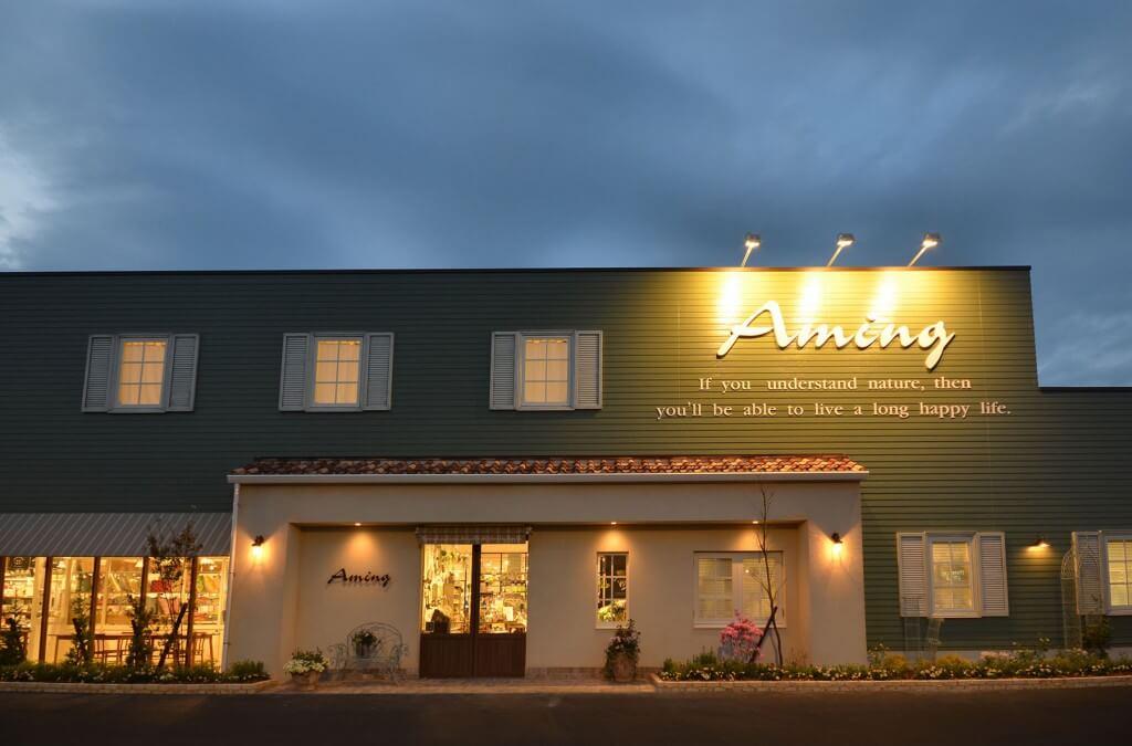 Aming 南高田店 / Nagano