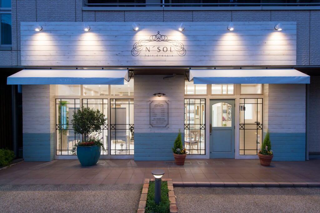 N'SOL 南与野店 / Saitama