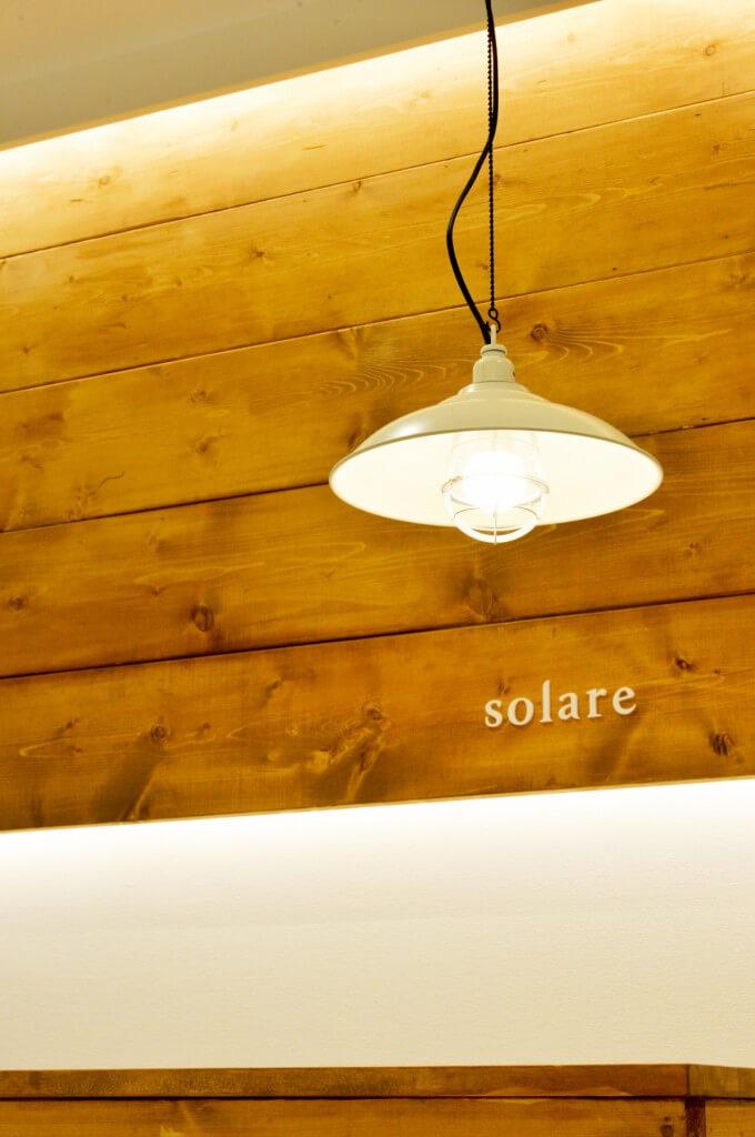 Solare / Osaka