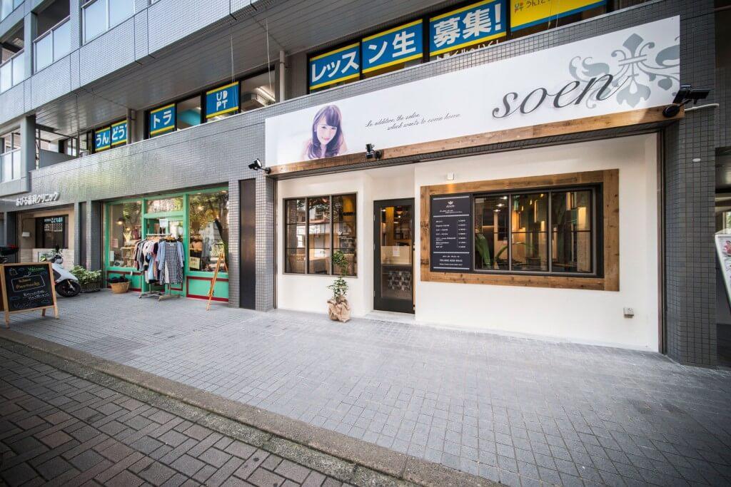 soen 姪浜店 / Fukuoka