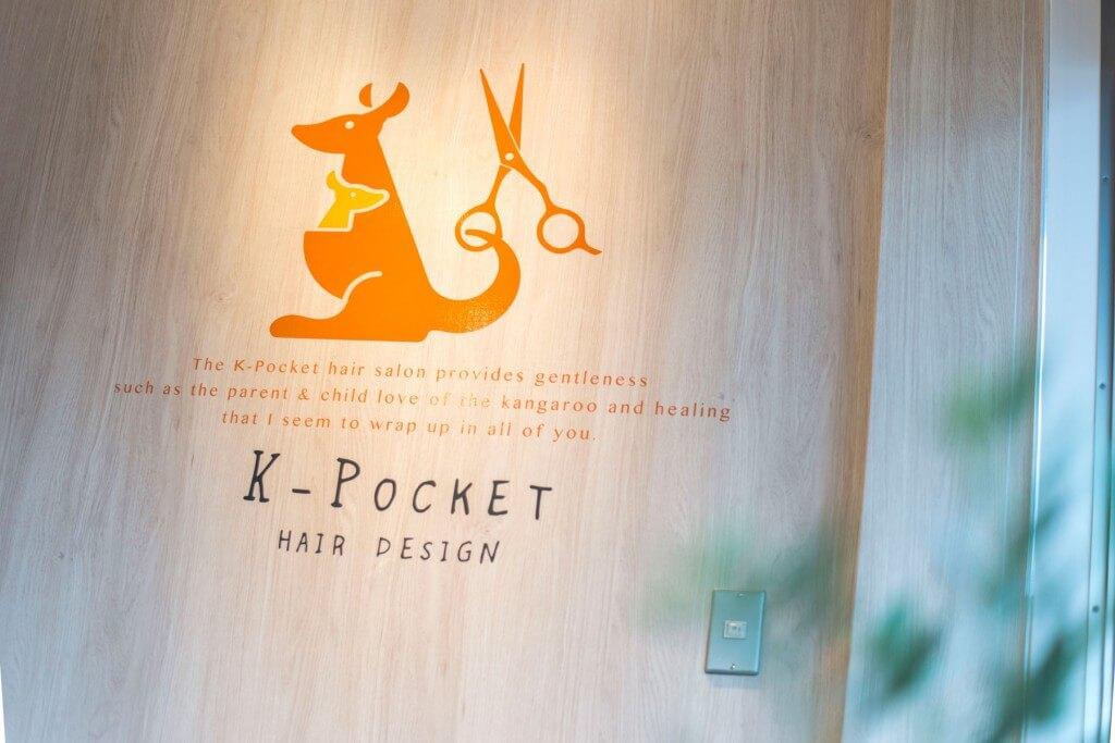 K-POCKET / Fukuoka