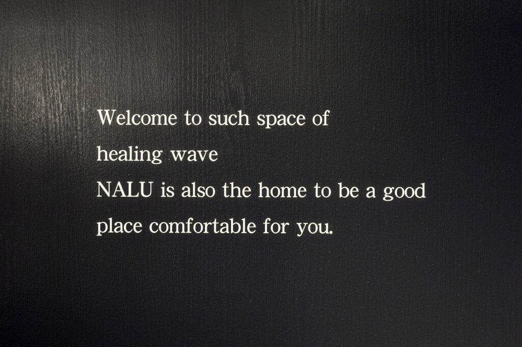 NALU / Osaka