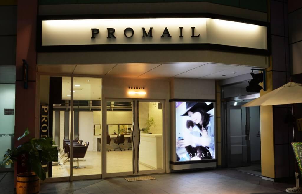 PROMAIL / Osaka