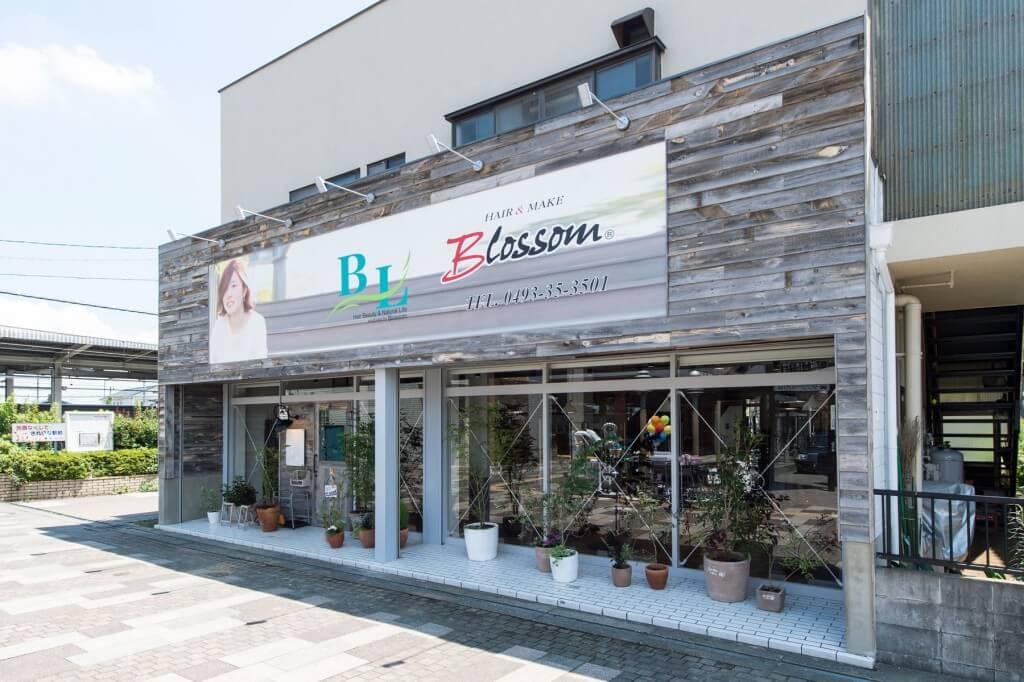 BL Blossom 高坂店 / Saitama