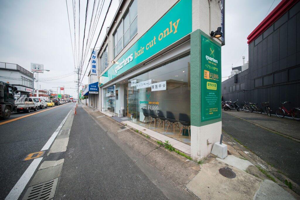 quarters / Fukuoka
