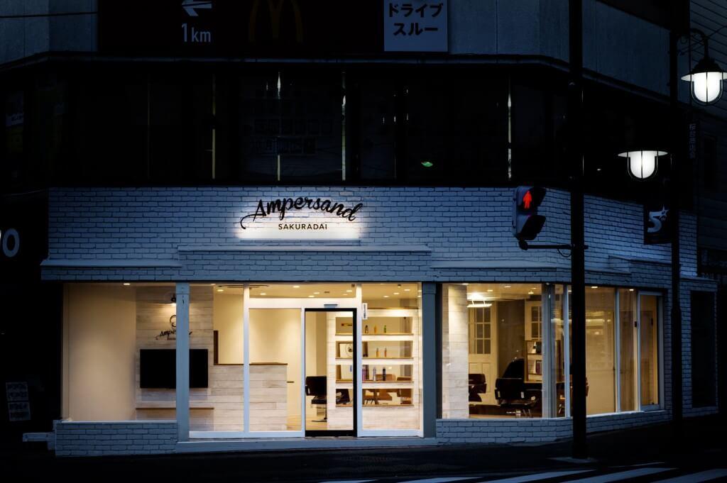 Ampersand / Kanagawa