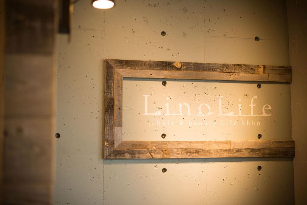 LinoLife / Fukuoka