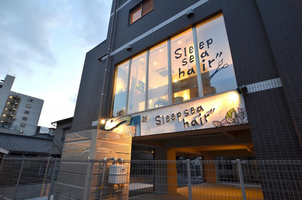 Sleep sea hair / Fukuoka
