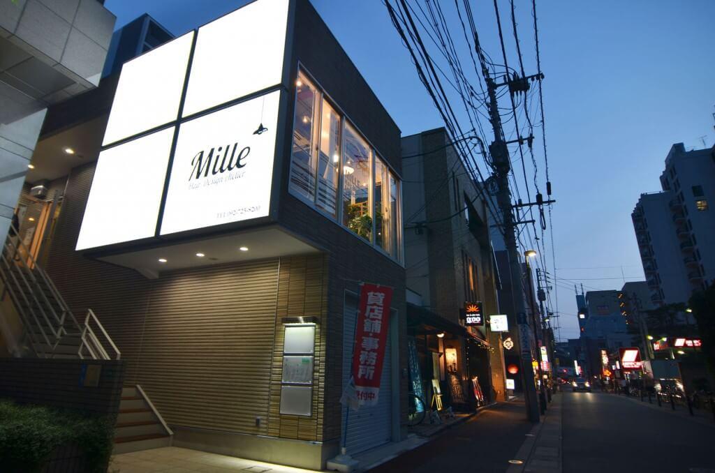 Mille / Fukuoka
