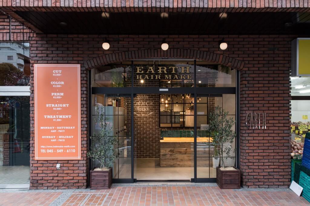 HAIR&MAKE EARTH 綱島店 / Kanagawa