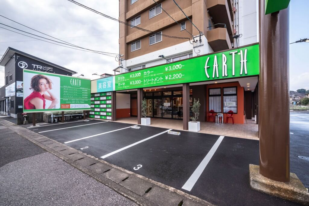 HAIR&MAKE EARTH 大分森町店 / Oita