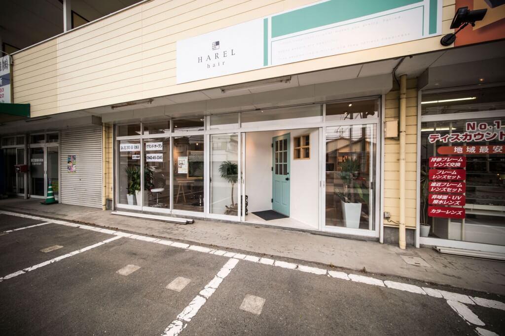 HAREL hair / Fukuoka