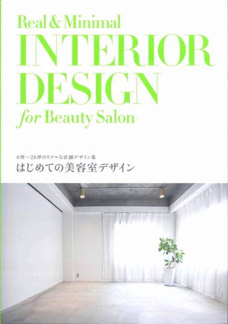 Real&Minimal INTERIOR DESIGN for Beauty Salon