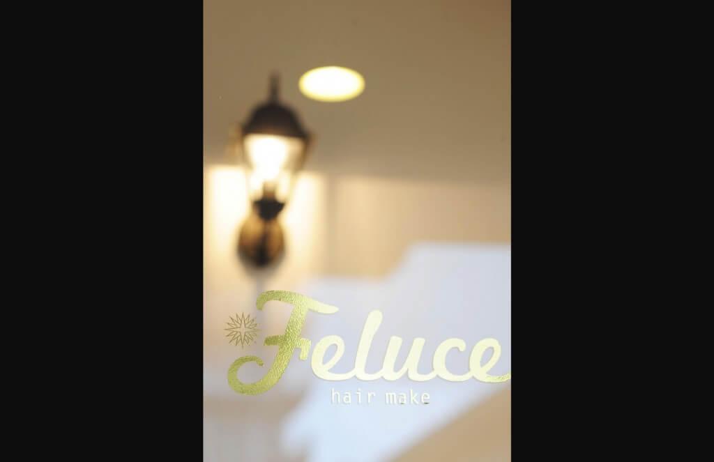 Feluce / Tokyo