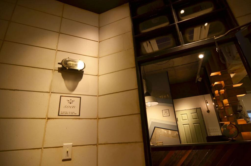 soen 小倉店 / Fukuoka