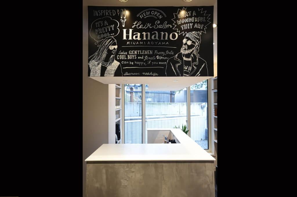 Hanano / Tokyo