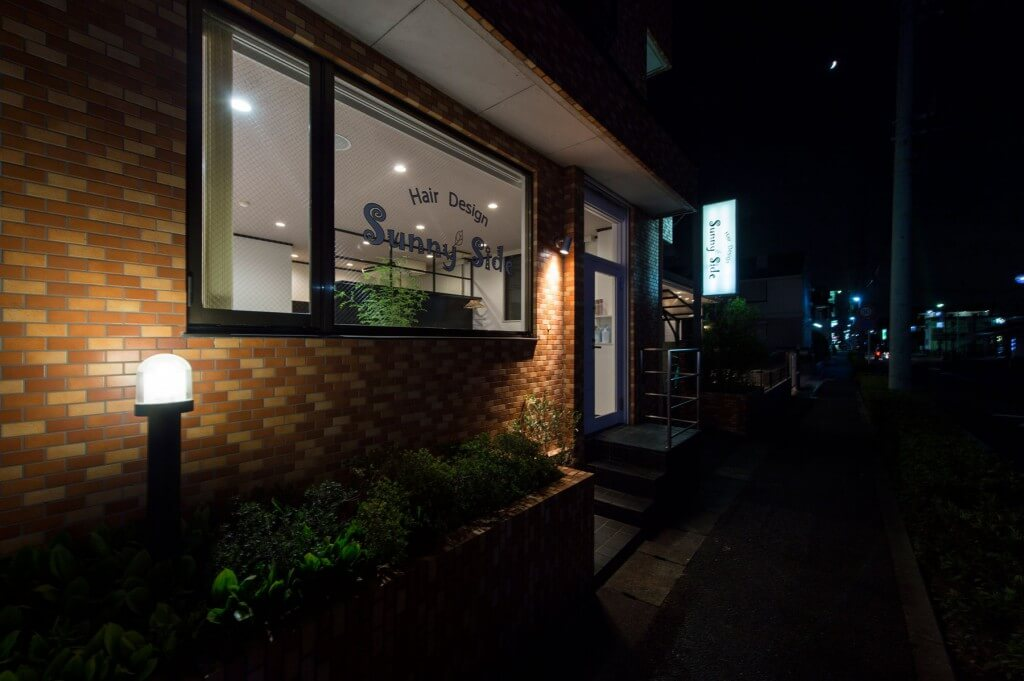 Sunny Side / Chiba