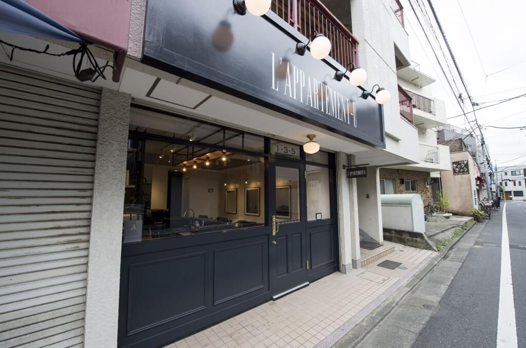 L'APPARTEMENT-U / Tokyo