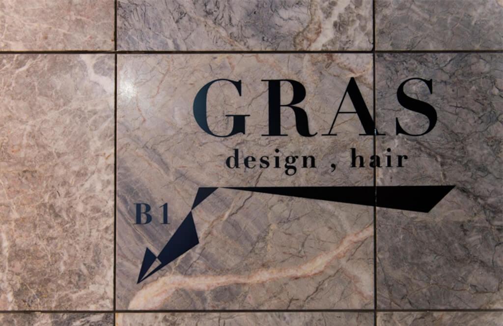 GRAS 天王寺店 / Osaka