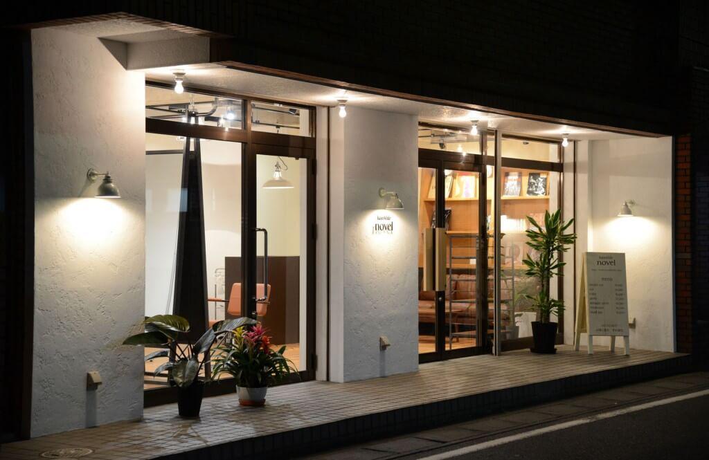 novel / Chiba