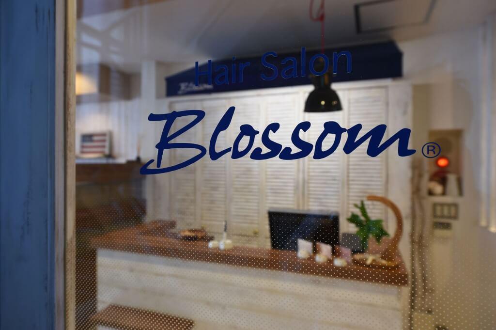 Blossom 大宮東口店 / Saitama