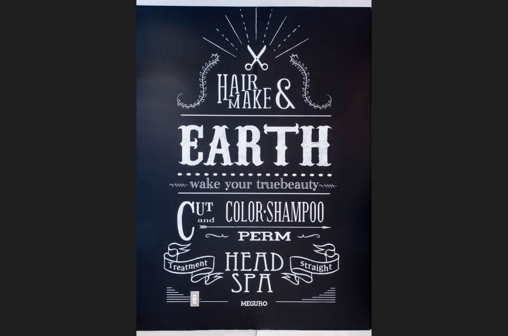 HAIR&MAKE EARTH 目黒店 / Tokyo
