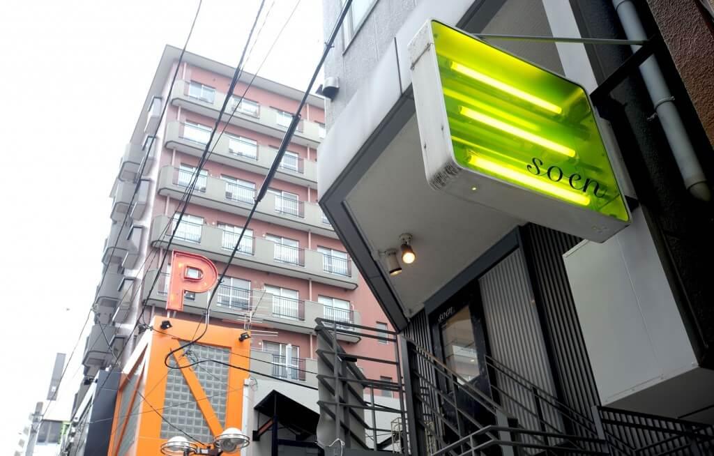 soen 吉祥寺店 / Tokyo