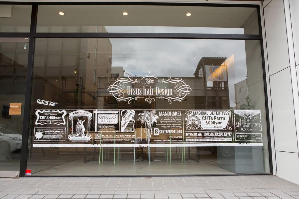Ursus hair Design 金沢竪町店 / Ishikawa