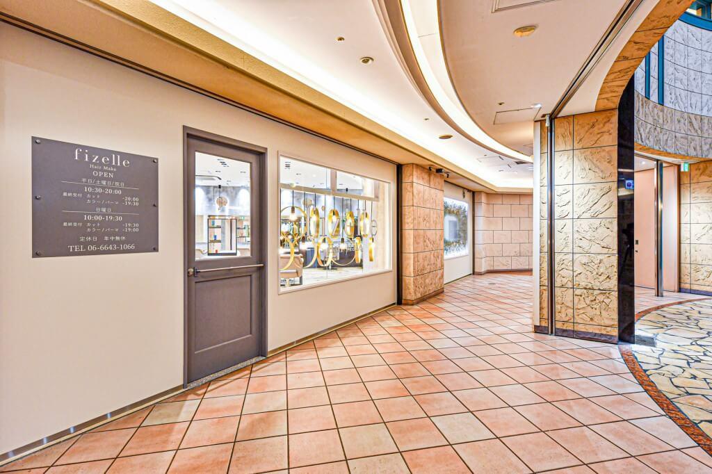 fizelle 阿倍野店 / Osaka