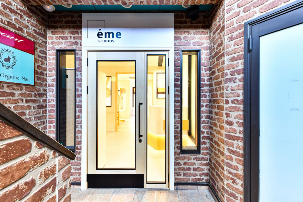 eme / Nara